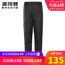 Bosden 2019 new down pants men's home wear pants thickened warm winter shirt b80130011