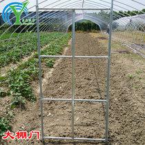 降温室大棚配件大棚骨架蔬菜大棚门摇门门座门球其它园艺用品门框