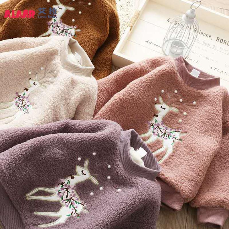 1-2-3岁女宝宝韩版圆领卫衣4-5-6岁女童韩版长袖仿羊羔绒加绒上衣