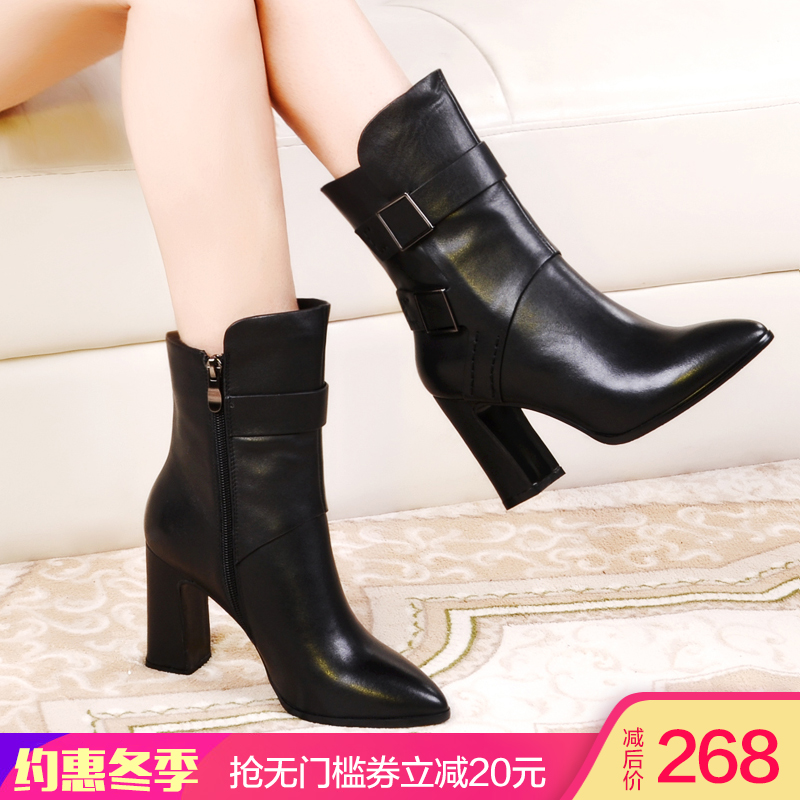 2017秋冬新款大码女靴单靴真皮女士靴子尖头粗跟短靴女高跟马丁靴