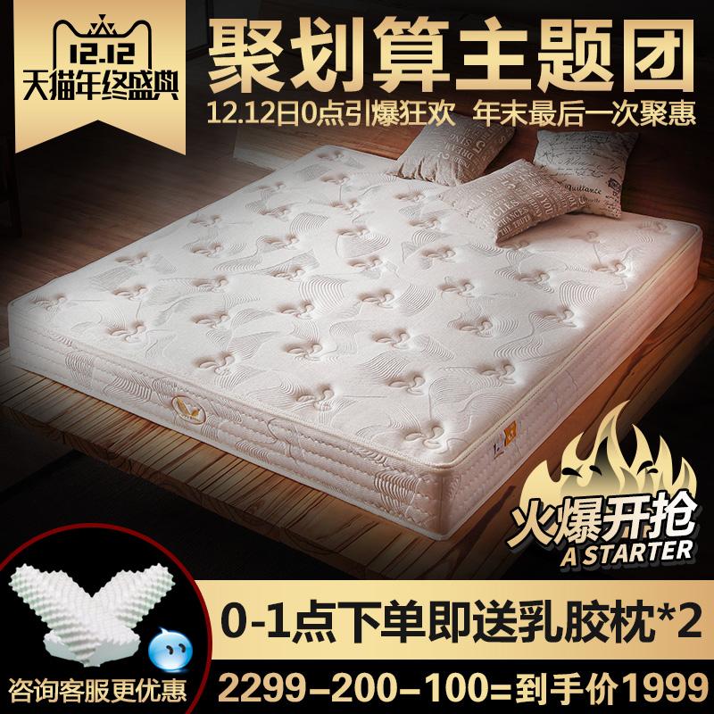 欢颜天然山棕床垫棕榈乳胶软硬两用环保1.51.8m非椰棕无弹簧