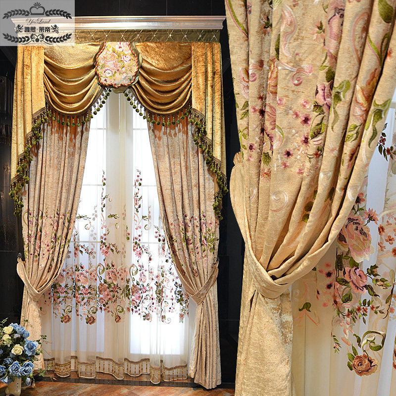 [定金]预售全屋定制欧式现代田园美式窗帘上门测量安装全包到家