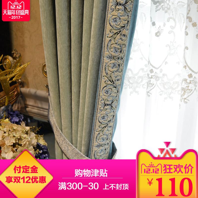 后现代新中式客厅窗帘成品简约现代雪尼尔窗帘卧室高档窗帘辛迪拉