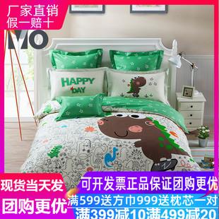 LOVO家纺秋冬儿童卡通全棉被套床单猪年三四件套罗莱生活旗下品牌