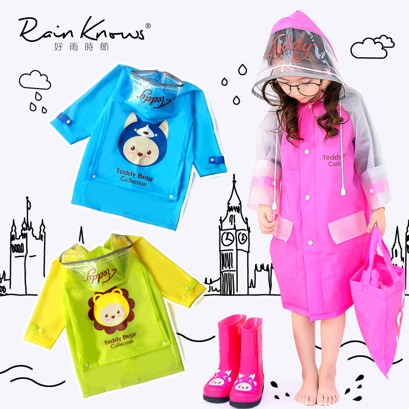 泰迪珍藏儿童雨衣雨披带书包位卡通男童女童学生小孩宝宝环保