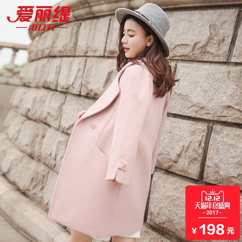 爱丽缇2017秋冬季新款粉色毛呢外套女中长款韩版外衣茧型呢子大衣
