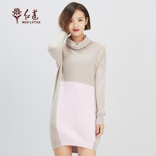秋冬新女加厚高领拼色中长款纯羊绒裙连衣裙针织毛衣打底套头衫