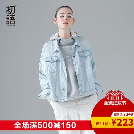 100扫雷红包群2017秋装宽松翻领浅色牛仔外套短款薄款时尚上衣
