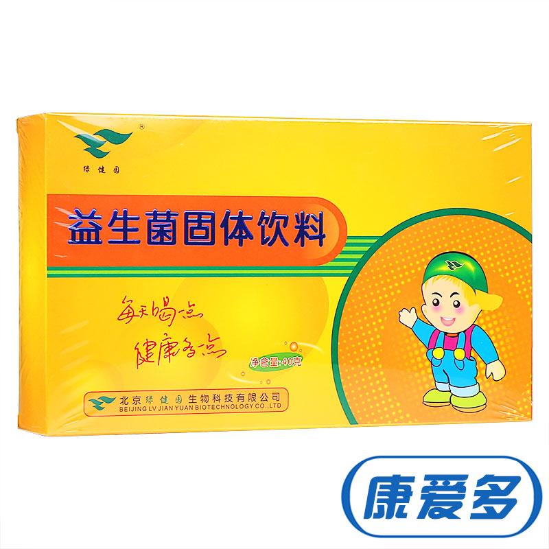 绿健园 益生菌固体饮料20袋成人儿童益生菌粉