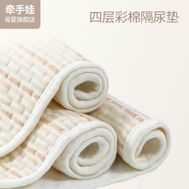 牵手娃隔尿垫婴儿幼儿彩棉防水可洗儿童宝宝棉尿垫月经生理床垫子