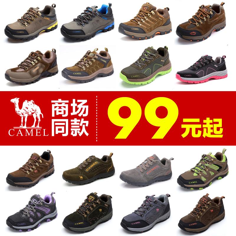 Camel骆驼男鞋户外徒步登山鞋低帮运动鞋男牛皮鞋耐磨防滑