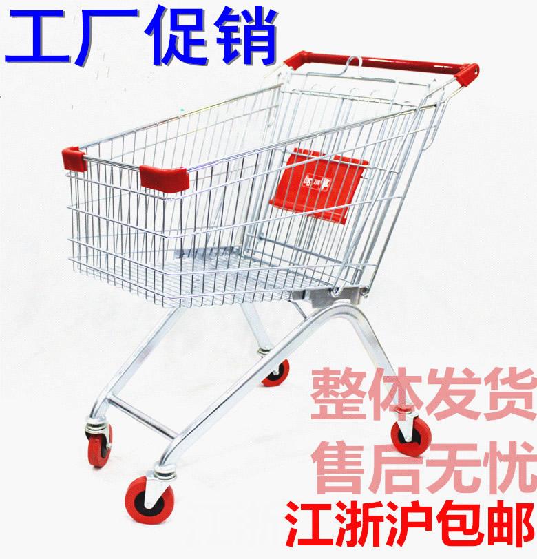 超市购物车 家用手推车 购物推车便利店物业推车买菜车江浙沪包邮