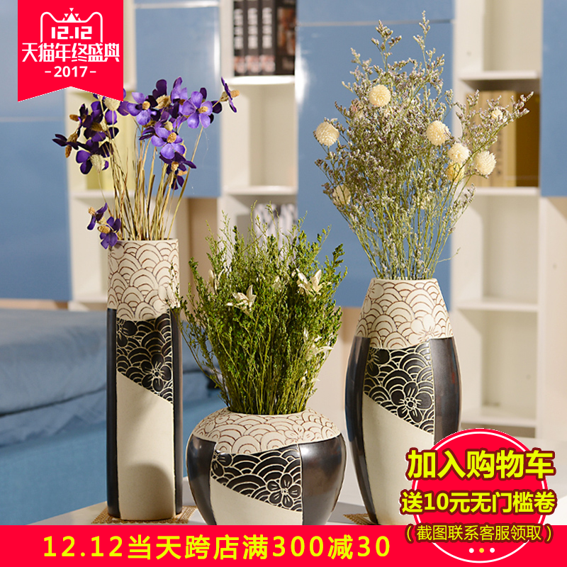陶瓷花瓶 现代时尚简约客厅落地花瓶套装 家居装饰花瓶摆件装饰品