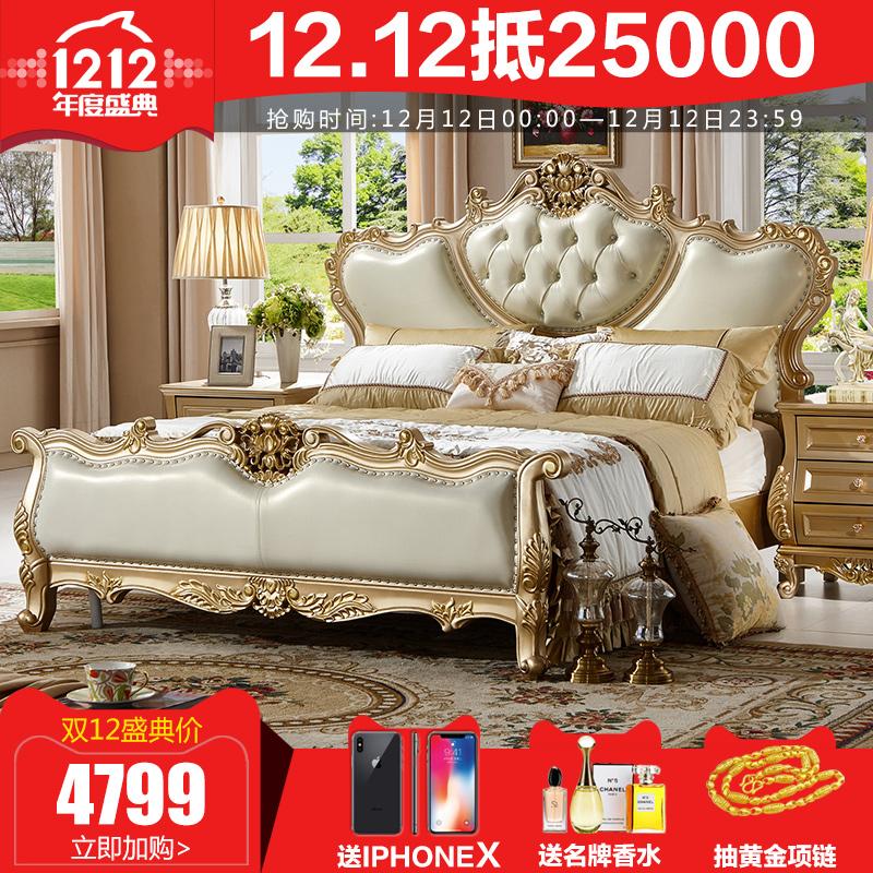 极鼎家具欧式床法式床欧式金色实木双人真皮床1.8米床卧室套房