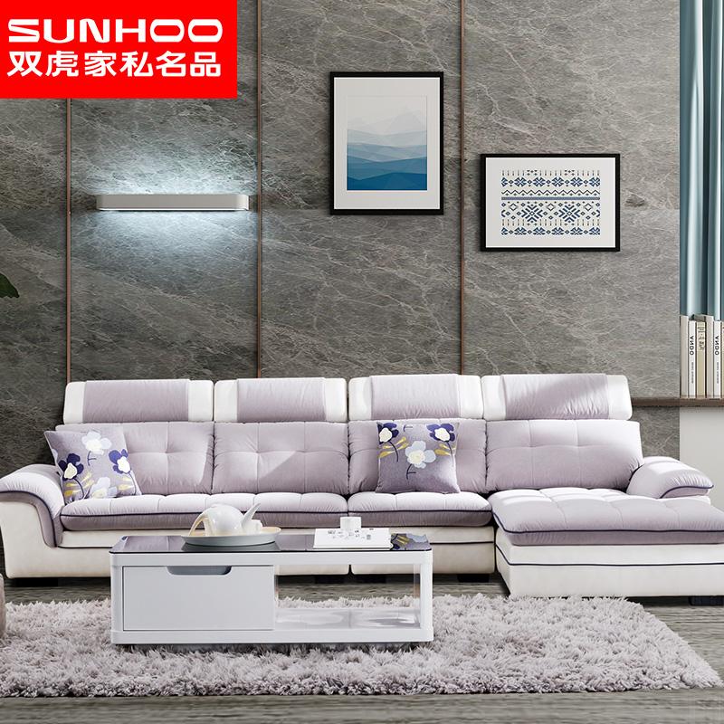 布艺沙发组合 客厅经济型整装现代简约小户型贵妃转角沙发505
