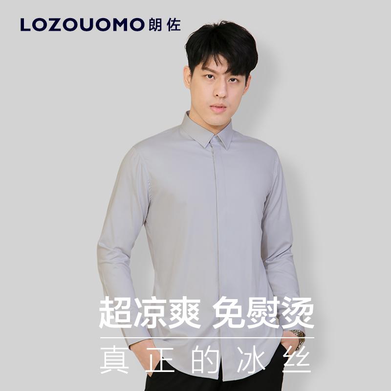 冰丝衬衫男长袖薄款坠感寸衫莫代尔免烫修身休闲商务白色垂感衬衣
