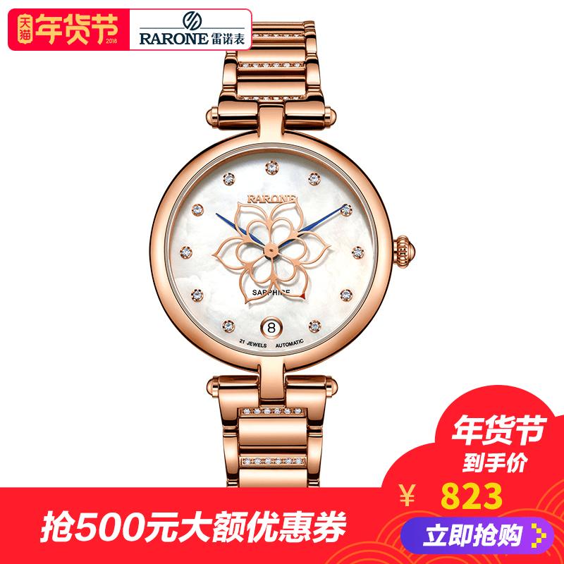 雷诺正品时尚潮流女表防水全自动机械表日历钢带女士手表2018新款