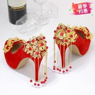结婚鞋女士粗跟敬酒新娘红鞋中式秀禾服高跟婚礼踩堂鞋子上轿喜鞋