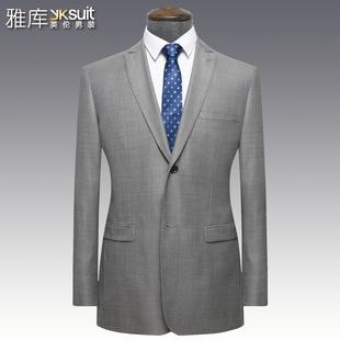 雅库男装商务休闲西服 浅灰色单排扣奢华羊毛修身便西装外套包邮