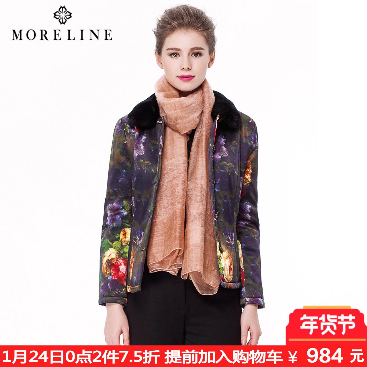 MORELINE秋冬精品 轻盈保暖修身短款獭兔毛领真丝印花棉服5881251