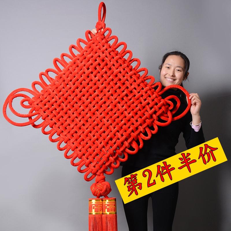 中国节中国结客厅挂件大号特色绳编高档流苏风水结婚镇宅舞台道具