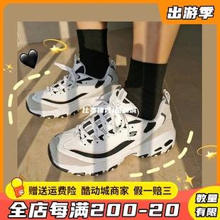 Skechers斯凯奇男女同款情侣鞋熊猫鞋休闲运动鞋66666228 666114