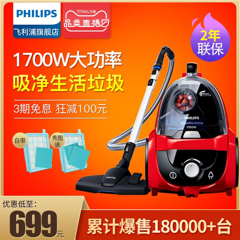 飞利浦吸尘器家用大吸力小型手持大功率工业强力除螨小狗毛FC8632