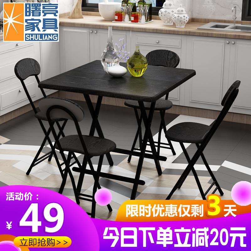 曙亮折叠桌吃饭餐桌家用小户型方桌简约租房便携式户外摆摊小桌子