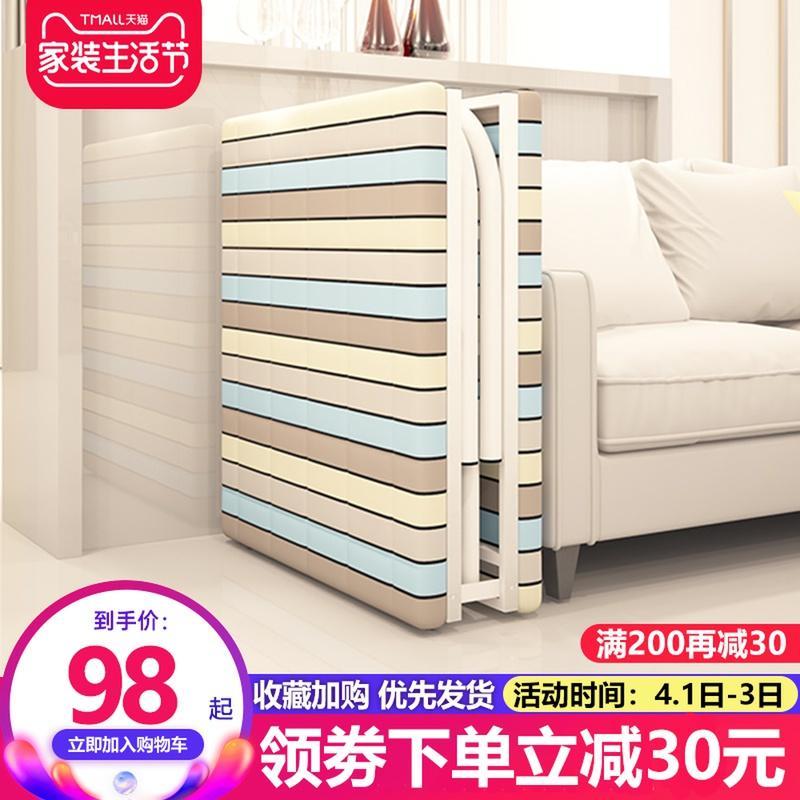 曙亮折叠床单人午休办公室午睡简易便携家用陪护租房成人木板铁床