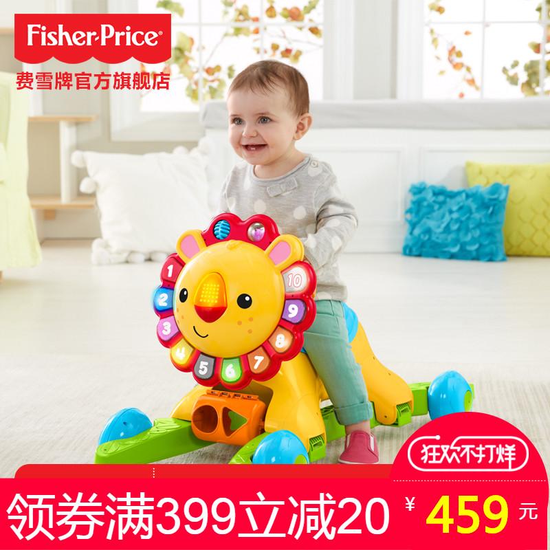 费雪 4合1多功能学步车摇摇小狮子手推车DLW65宝宝婴儿益智玩具