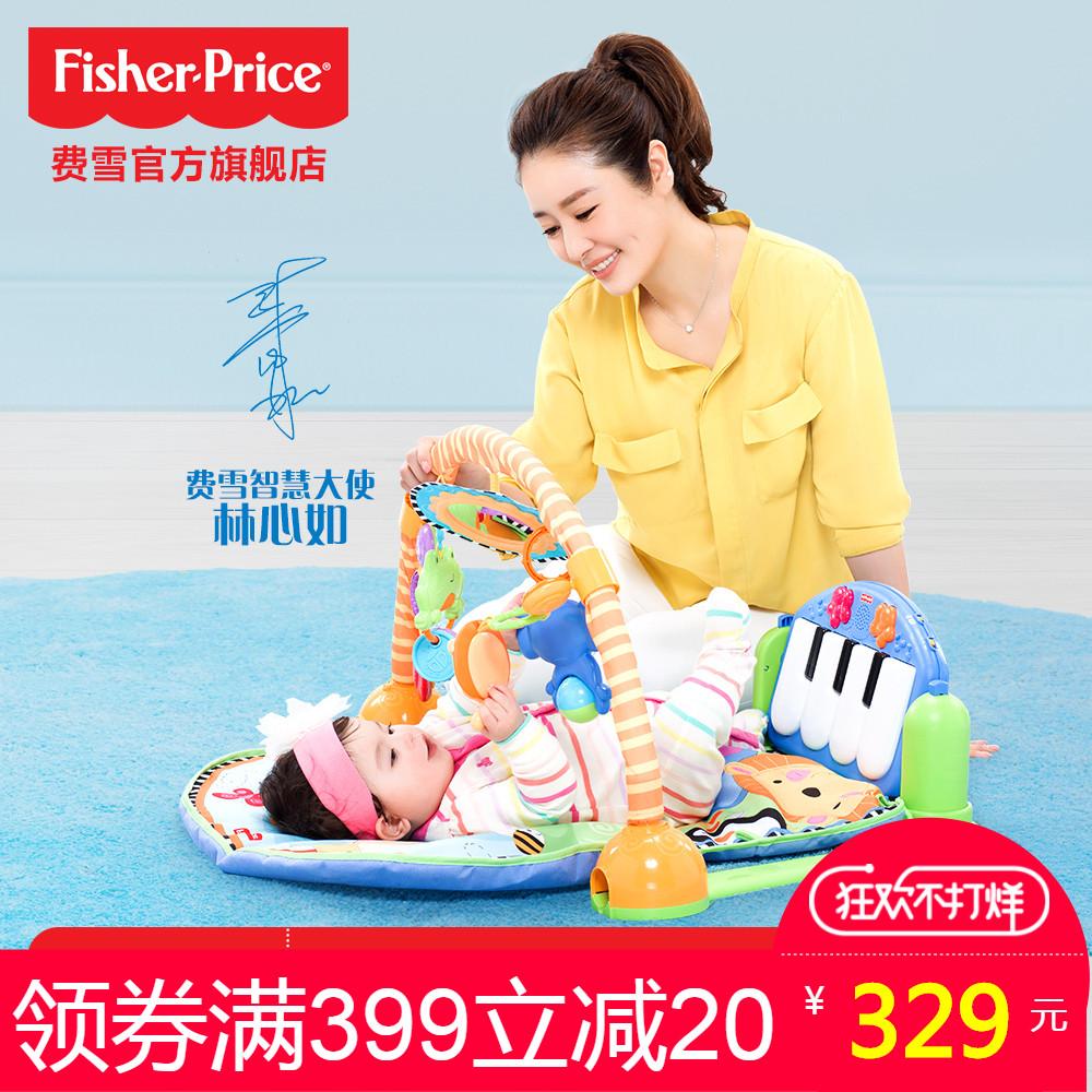 费雪琴琴健身器婴幼儿健身架音乐钢琴W2621早教亲子宝宝益智玩具