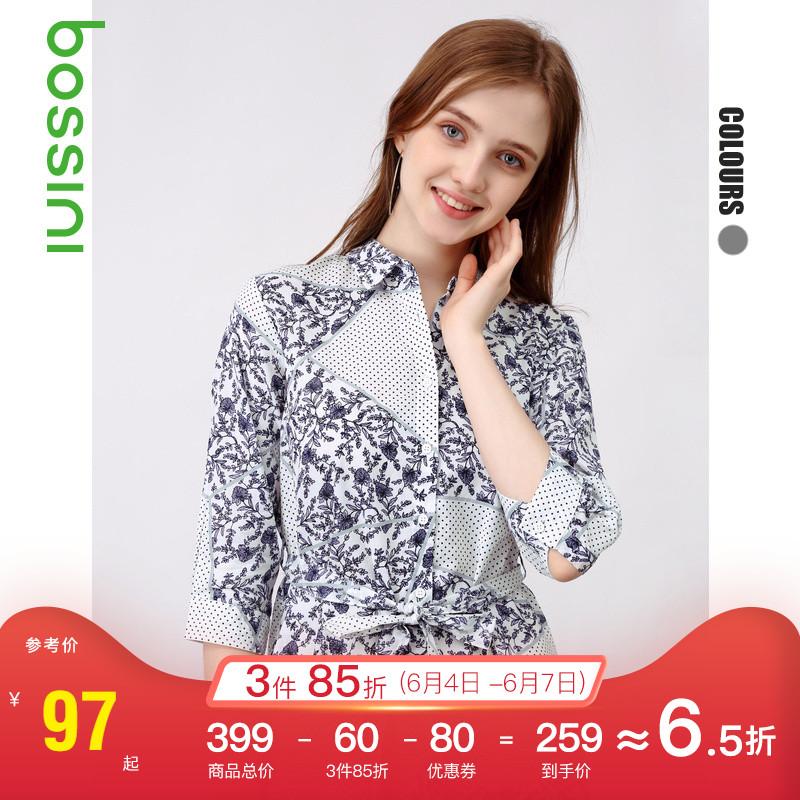 堡狮龙20春季新款女装不规则拼接碎花波点七分袖连衣裙621916050