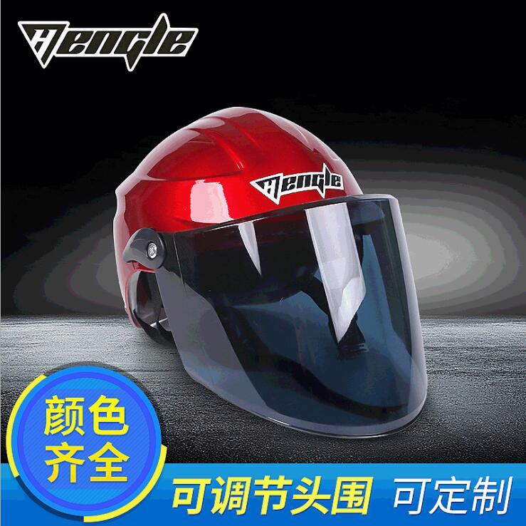 现货速发 电动电瓶摩托车头盔灰男女士款夏季防晒安全帽