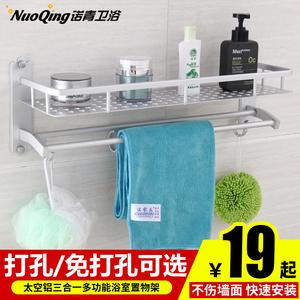 Non-perforated wall-mounted space aluminum bathroom shelf towel rack bath towel rack toilet storage rack bathroom supplies