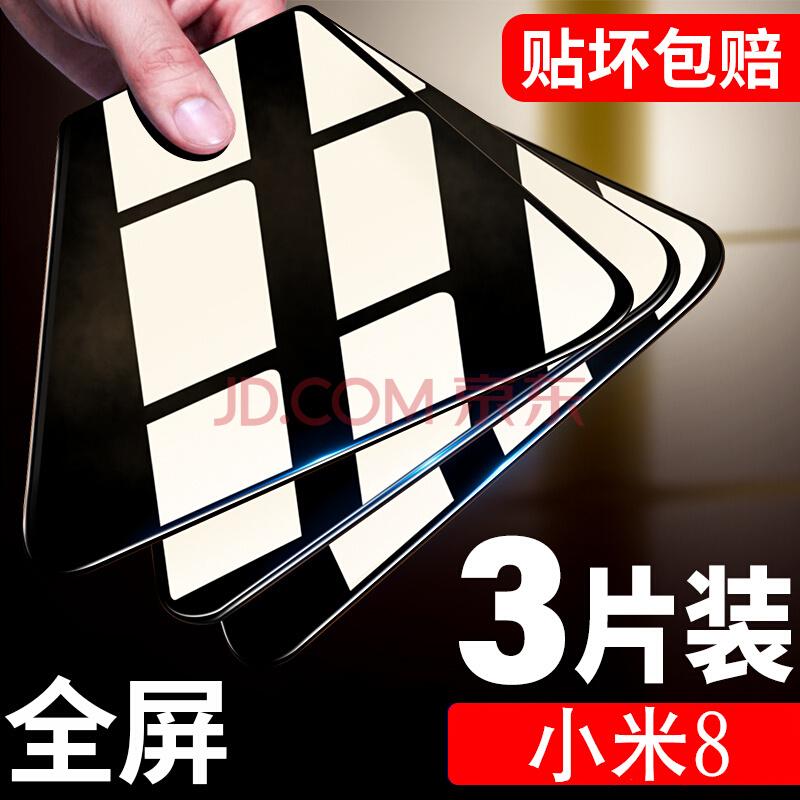 小米9/8/SE/cc9屏幕k20/2S/Play/6/5/6x红米note8/8pro/7/3钢化膜