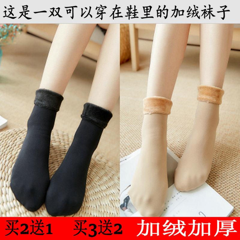 秋冬地板袜成人袜男女士家居保暖发热袜子可穿鞋里瑜伽加绒厚袜子