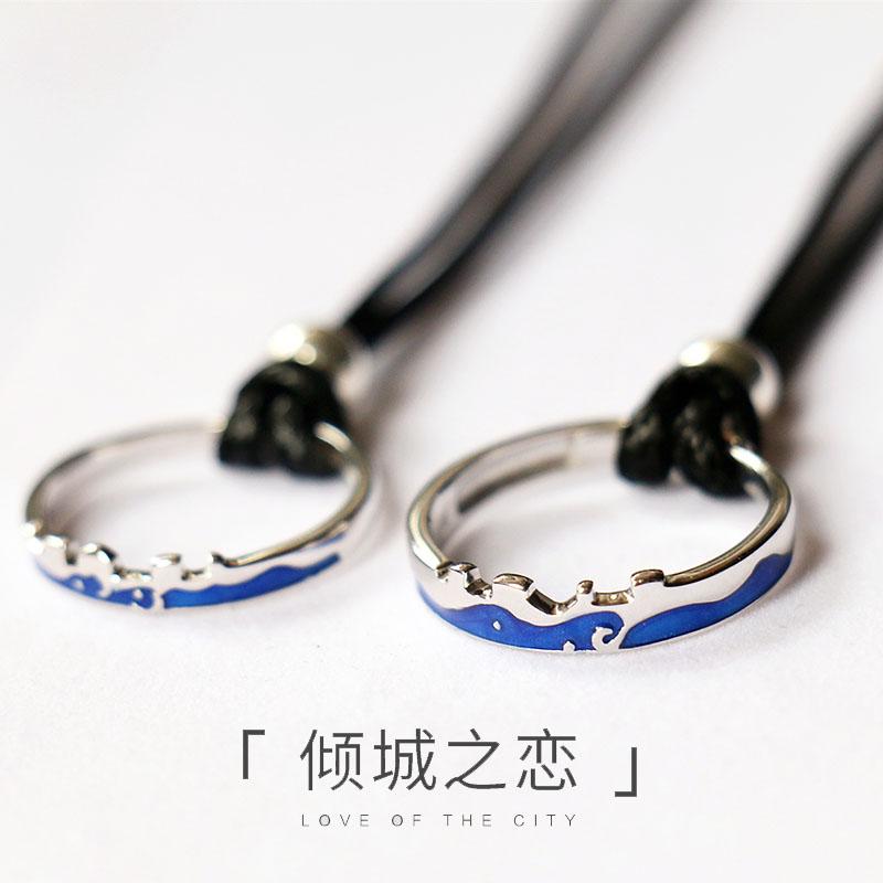 知了原创 倾城之恋两用款戒指项链男女纯银个性情侣对戒七夕礼物