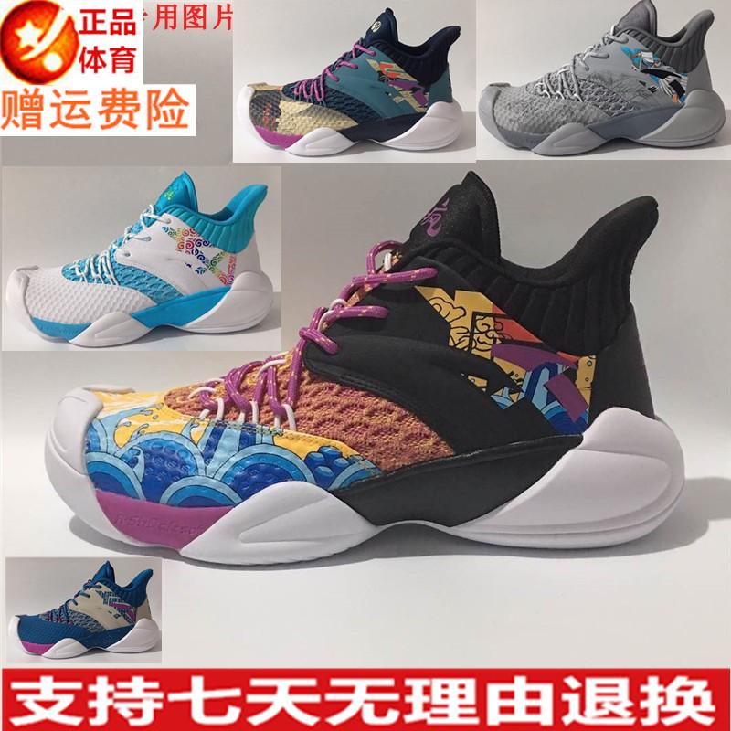 安踏篮球鞋男2019秋五城要疯城市配色款外场球鞋运动鞋11931605