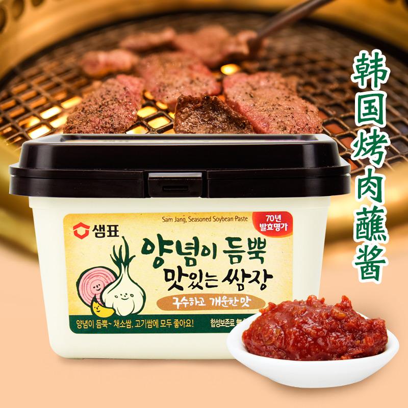 韩国烤肉酱 韩式膳府传统蒜蓉酱蘸料蘸酱烧烤酱拌饭酱拌面酱500G