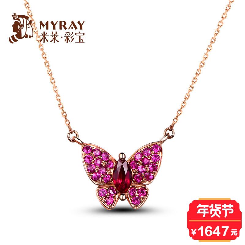 米莱珠宝 蝴蝶系列 天然红宝石吊坠18K玫瑰金镶嵌彩宝女项链定制