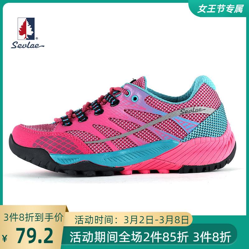 【清仓】SEVLAE/圣弗莱 户外徒步鞋女夏透气休闲鞋网面舒适登山鞋