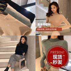钱夫人 半高领打底衫女秋冬2019新款韩版内搭修身显瘦针织羊毛衫