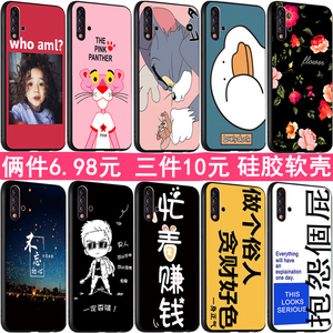 Huawei nova5 5z 5ipro nova4 4e 3e 3i 2s glory 9x v30 pro / play3 / 3e play 8a / 8c / 7c / 7x / 7a / 6x soft 5c mobile phone case 5x protective cover 6a