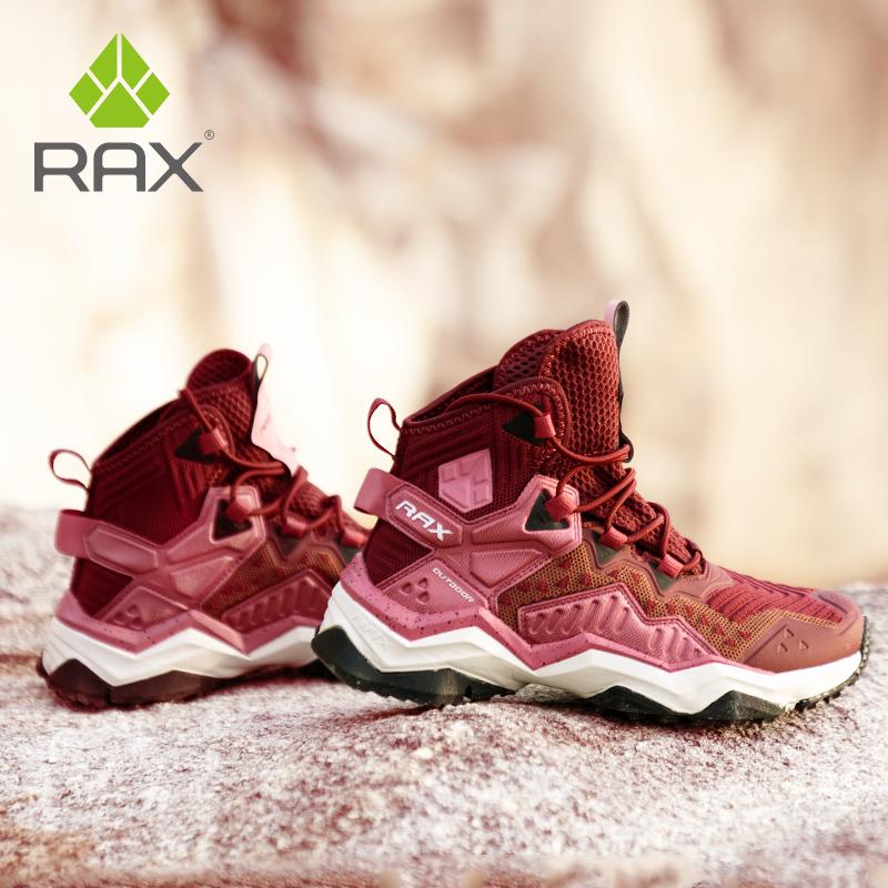 RAX登山鞋 女秋冬保暖户外鞋履爬山鞋轻便徒步鞋男防滑高帮旅游靴