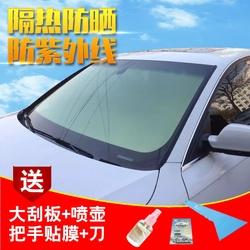 汽车贴膜前档膜防爆膜隔热膜太阳膜汽车膜汽车车窗前挡风玻璃贴膜
