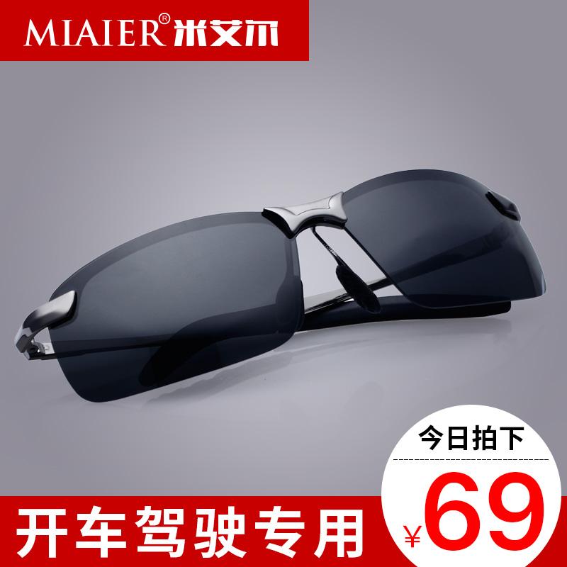 米艾尔新款墨镜男士偏光太阳镜开车司机偏光镜男驾驶眼镜潮人3043