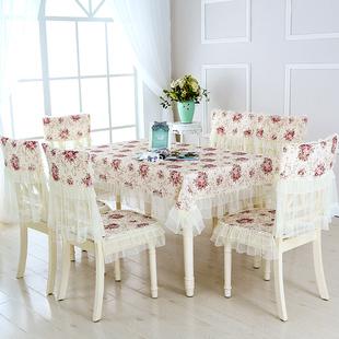 餐桌布艺坐椅垫靠背套装四季家用现代简约正方形奢华台布椅子座垫