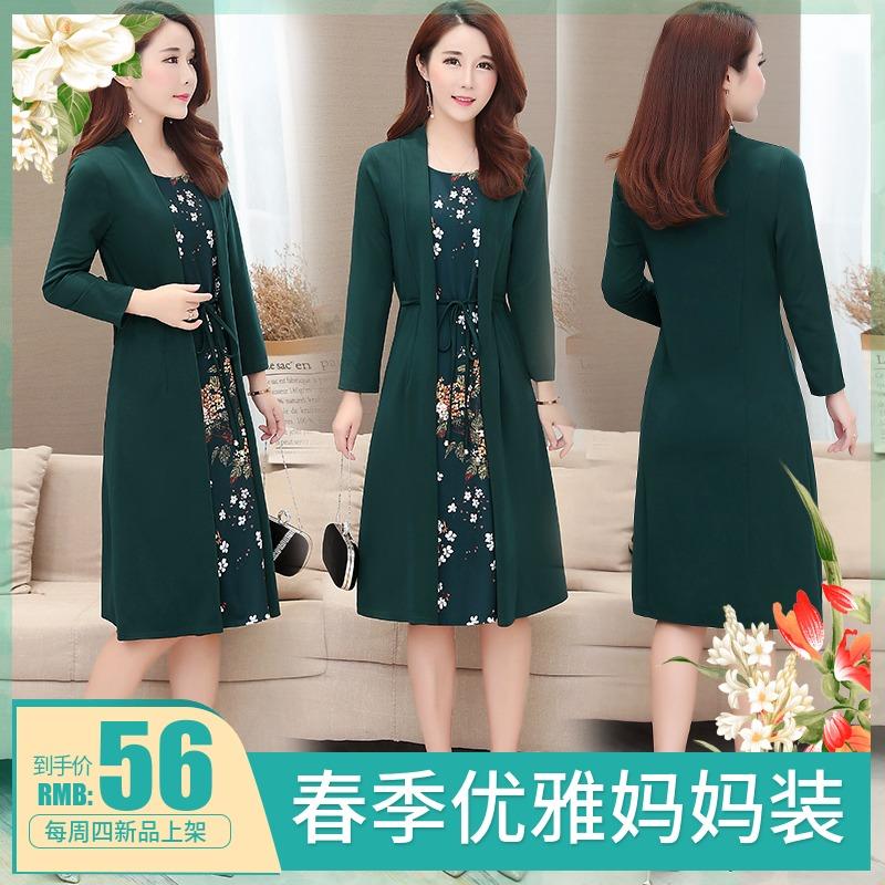 秋季中年长袖连衣裙女中长款中老年妈妈装30-40-50岁大码秋天裙子