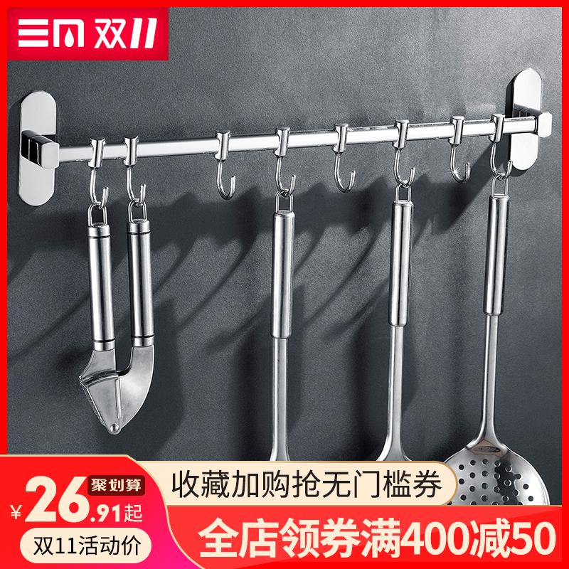 免打孔厨房挂杆壁挂不锈钢挂架多功能活动挂钩式排钩厨房挂钩宜家