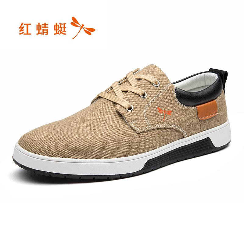 红蜻蜓2019春季新款帆布鞋子男潮鞋百搭韩版潮流布鞋男休闲